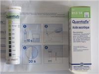 德国MN 91314 维生素C检测试纸 MN维生素测试条
