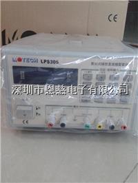 台湾茂迪MOTECH微电流精密稳压电源LPS305mini