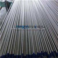 Stainless steel clamp flexible tubing