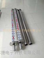 江蘇化工行業用頂裝磁翻板液位計LFJ-UHZ-519D LFJ-UHZ-519D