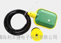大連馬赫三芯電纜KEY-10浮動開關 KEY-10