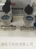 南京城市供水管道用雙聲道大口徑超聲波水表 LFJ-T3-1-DN25