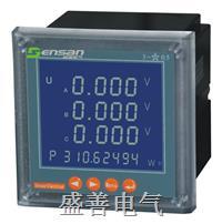 PY194UI-9K4三相电流电压组合表