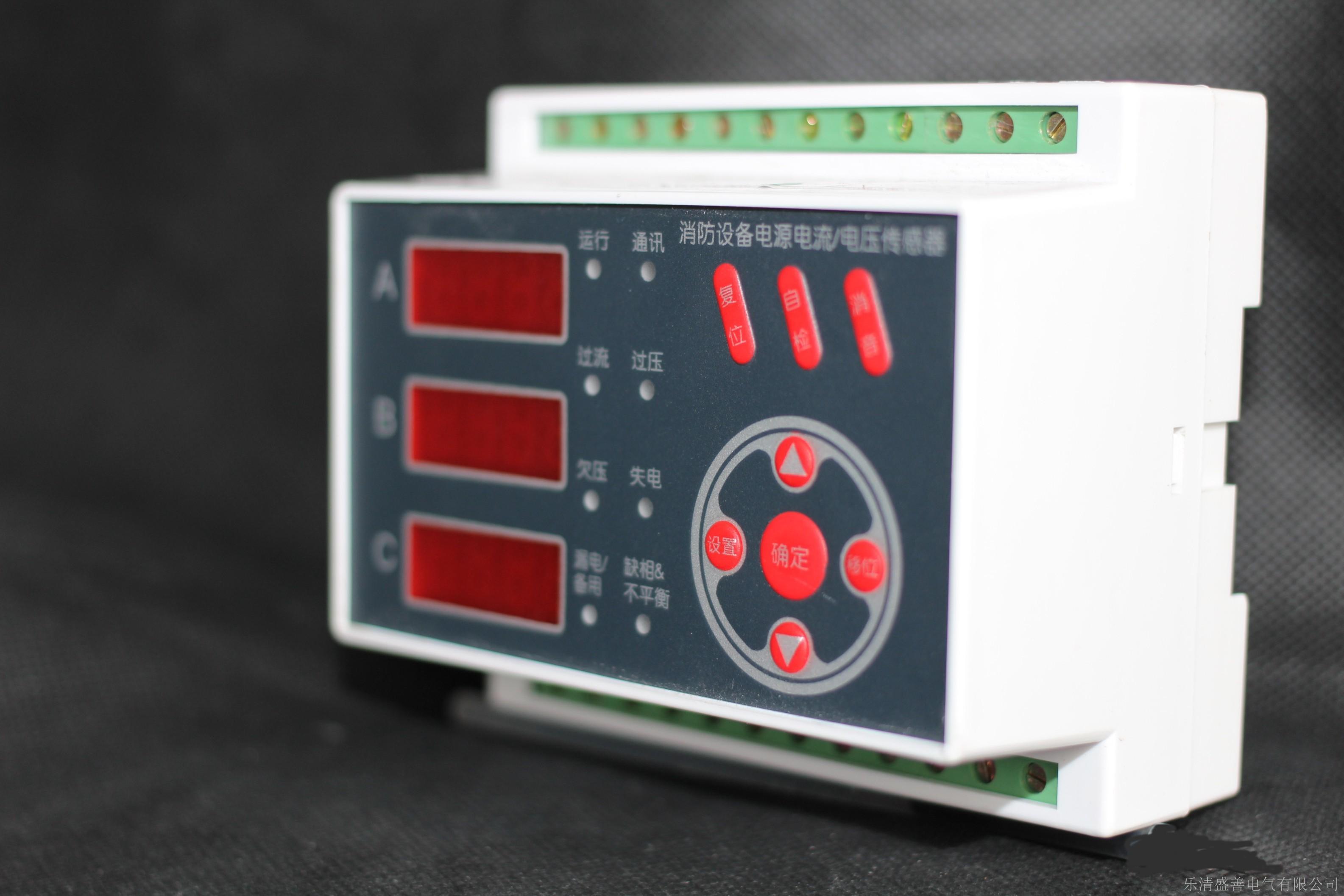 消防電源監控系統