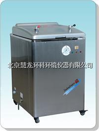 YM75B立式压力蒸汽灭菌器 YM75B(自动控水型)