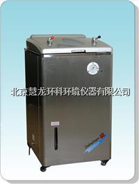 YM100A立式压力蒸汽灭菌器 YM100A(人工控水型)