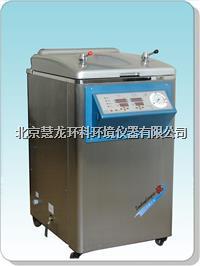 YM100Z立式压力蒸汽灭菌器 YM100Z