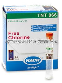 TNT866游離余氯試劑