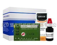 ZYD-YTNPSY液態奶中硼酸鹽速測盒