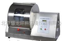 全自動翻轉式振蕩器 YKZ-08