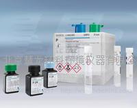 ET420756定制專用總有機碳試劑 ET420756