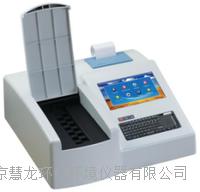 GNSSP-MP8NPC 肉及肉制品快速分析儀
