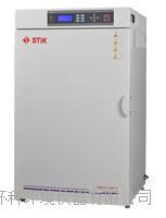 IL-161CT 施都凱氣套式二氧化碳箱