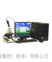 羊毛細度儀/纖維細度分析儀 1