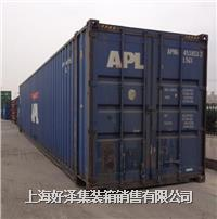 二手集装箱价格 20GP40GP40HQ45HQ