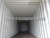 12米集装箱出售 20GP40GP