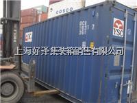 6米12米集装箱低价出售 20GP40GP