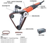 环绕管件抛光机/拉丝机-台湾AGP 760/40 760/40