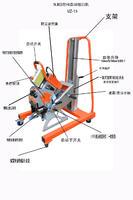 钢板坡口机  速度3.5米/分钟 UZ-15
