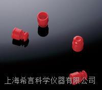 巴罗克bioigix  13mm试管盖  12-1399 12-1399
