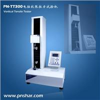 立式电脑抗张拉力试验机(纸张拉力仪) PN-TT300