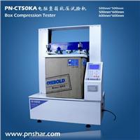 (经济型)整箱抗压试验机(纸箱抗压试验机)(压力试验机) PN-CT50KA