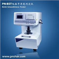 平滑度测定仪(平滑度仪) PN-BST