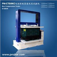 纸箱抗压试验机(纸箱抗压仪) PN-CT50KC