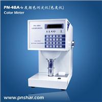 白度颜色测定仪(颜色测定仪) PN-48A