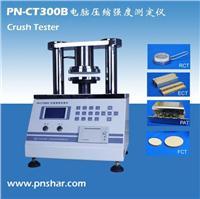 品享压缩强度试验仪价格 PN-CT300B