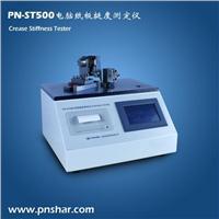 云南 电脑挺度测定仪/纸与纸板挺度测定仪 PN-ST500