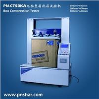 小型纸箱抗压试验机 PN-CT50KA