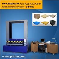 托盘抗压试验机【木托盘、塑料托盘抗压】 PN-CT50KE-PC