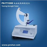 纸张撕裂强度测定仪 PN-TT1000