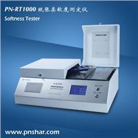 纸巾柔软度测试仪 PN-RT1000