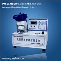 电脑破裂强度仪/纸箱破裂机/纸板耐破仪 PN-BSM600