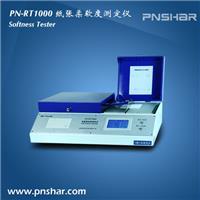 湖北专业造纸柔软度测定仪 PN-RT1000