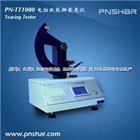 卫生巾撕裂度测定仪_卫生纸撕裂度测定仪 PN-TT1000