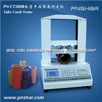 纸管抗压仪 PN-CT500B