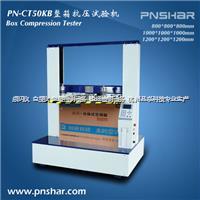 纸箱堆码试验机 PN-CT50KB
