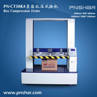 2016年最新款纸箱抗压测试仪 PN-CT50KA