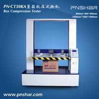 全自动纸箱抗压仪厂家 PN-CT50KA