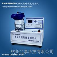 生产厂家纸箱破裂强度试验机 PN-BSM600