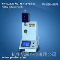 杭州生产厂家纸板耐折度测试仪 PN-NZ135
