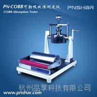 纸张表面吸收性测定仪 PN-COBB