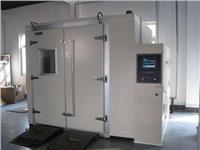 BRGDW步入式高低温交变试验箱 高低温交变试验箱
