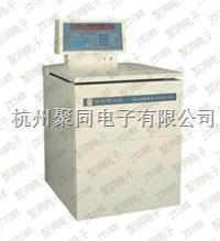 GL-26MC立式高速冷冻离心机 GL-26MC