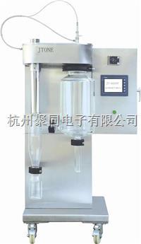 实验室小型喷雾干燥机,离心式较大处理量5000ML干燥设备 JT-8000Y
