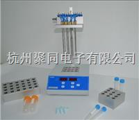 12位干式氮吹仪,单模块双模块可选样品浓缩处理 JTN100-1