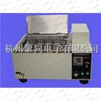 多功能血液溶浆机JTSC-8,干式血液溶浆仪 JTSC-8
